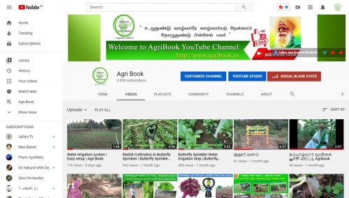 Agri Book YouTube Channel